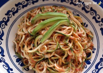 raw-vegan-pasta-1