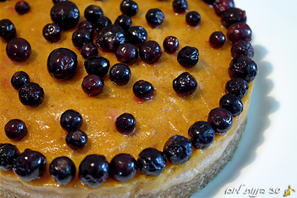perssimon-cake-1