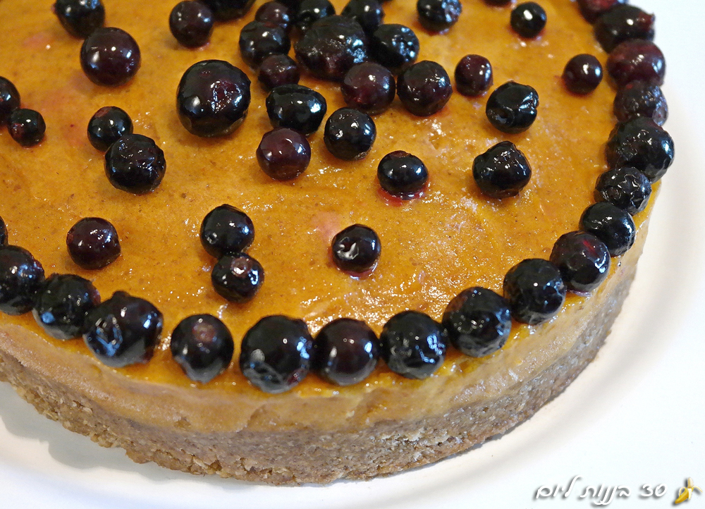 עוגת אפרסמונים