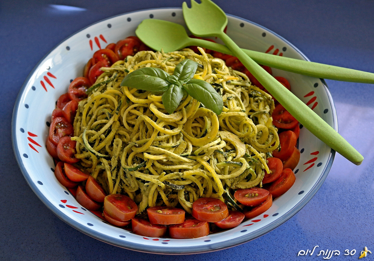 raw-pasta-with-pesto-pistachio-sauce